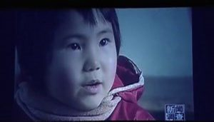 Jai Ching's Documentary Pic