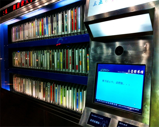 automated bookstore Bookshop automation system requirement & specification (project no – p10)  submitted to: miss shweta kulshereshtha submitted by: vivek kushwaha.